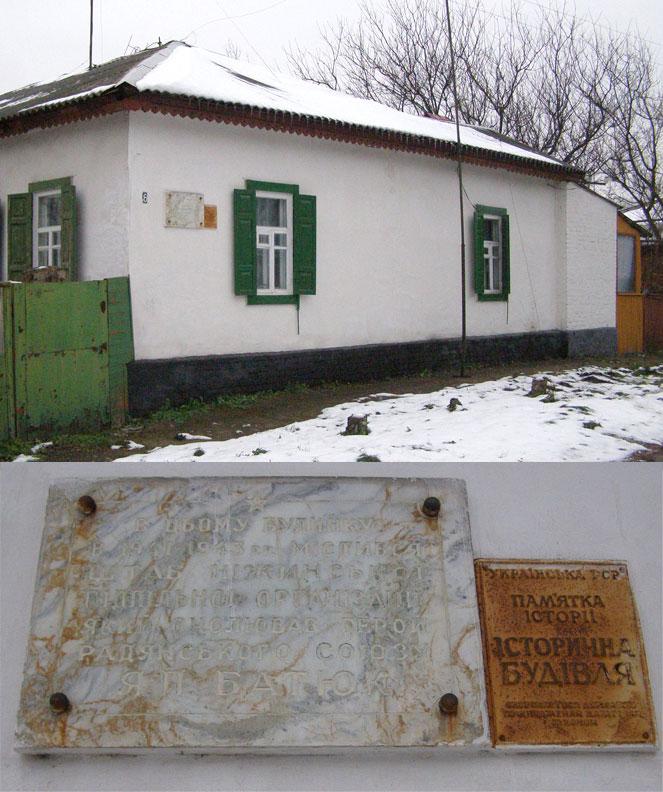 Будинок в м. Ніжині по вул. Преображенська, 6 в якому розміщувався штаб організації Я.П. Батюка (фото О. Кожухаря)