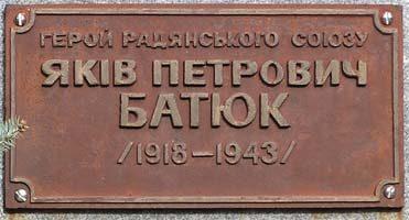 Адвокат Яків Батюк – єдиний сліпий солдат світу
