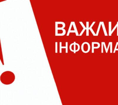 Рада адвокатів Чернігівської області проведе онлайн-вебінар