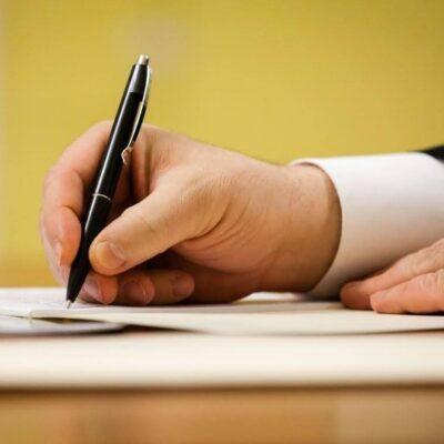 Глава держави підписав закон про вдосконалення здійснення спеціального досудового розслідування