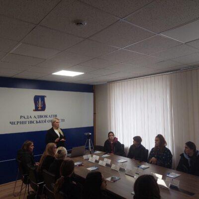 Голова Ради адвокатів Чернігівської області зустрілася зі студентами